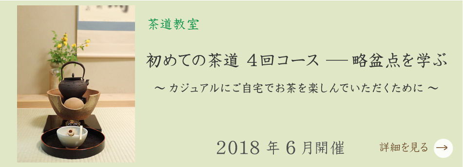 ryakubonten_top03